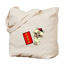 Lucky LOLCat Tote Bag