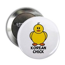 "Korean Chick 2.25"" Button (10 pack)"