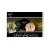 Quran Rectangle Magnet (10 pack)