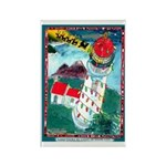 Lighthouse Christmas Lights Rectangle Magnet