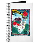 Lighthouse Christmas Lights Journal