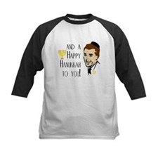 And a Happy Hanukkah to You! (Man) Tee