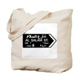 Al Salam St, Dubai (UAE) Tote Bag
