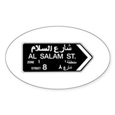 Al Salam St, Dubai (UAE) Oval Sticker (10 pk)