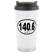 Triathlon Ceramic Travel Mug