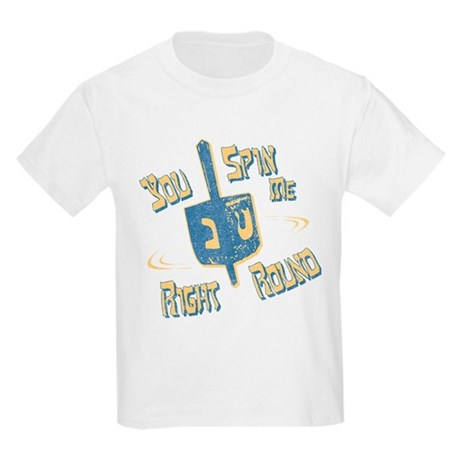 You Spin Me Right Round Kids Light T-Shirt