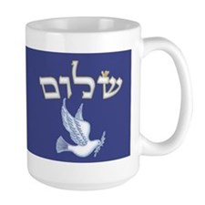 Shalom w/Dove /Bg (Hebrew) Mug