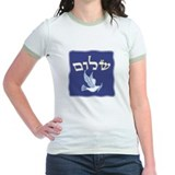Shalom w/Dove /Bg (Hebrew) T