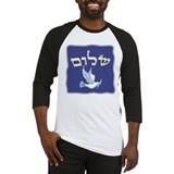 Shalom w/Dove /Bg (Hebrew) Baseball Jersey