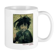 Vietnamese Child with a Lollipop Mug