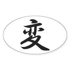 Kanji for Change Oval Decal