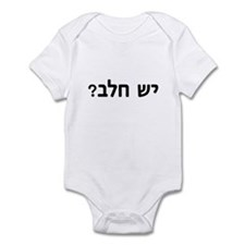 Yesh Chalav (Milk)? Infant Bodysuit