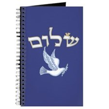 Shalom w/Dove /Bg (Hebrew) Journal