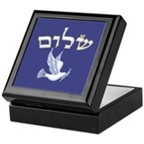 Shalom w/Dove /Bg (Hebrew) Keepsake Box