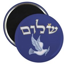 "Shalom w/Dove /Bg (Hebrew) 2.25"" Magnet (10 pack)"