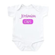 Jordanian girl Infant Bodysuit