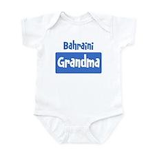 Bahraini grandma Infant Bodysuit
