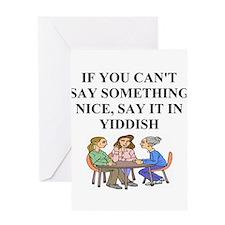 jewish yiddish wisdom Greeting Card