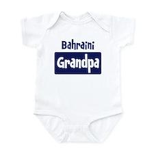 Bahraini grandpa Infant Bodysuit