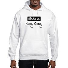 Made in Hong Kong Hoodie