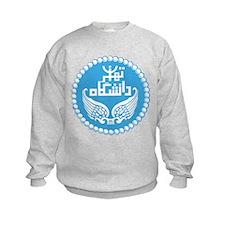 Cute Tehran Sweatshirt
