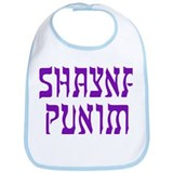 Shayna Punim - Bib