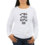Go F--k Yourself Women's Long Sleeve T-Shirt