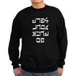 Go F--k Yourself Sweatshirt (dark)