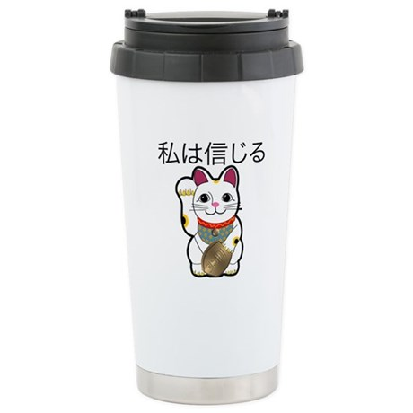 Lucky Cat Ceramic Travel Mug