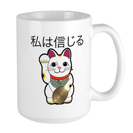 Lucky Cat Large Mug