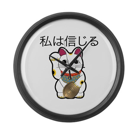 Lucky Cat Large Wall Clock