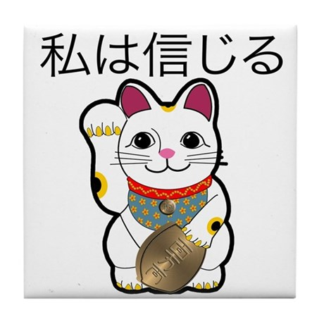 Lucky Cat Tile Coaster