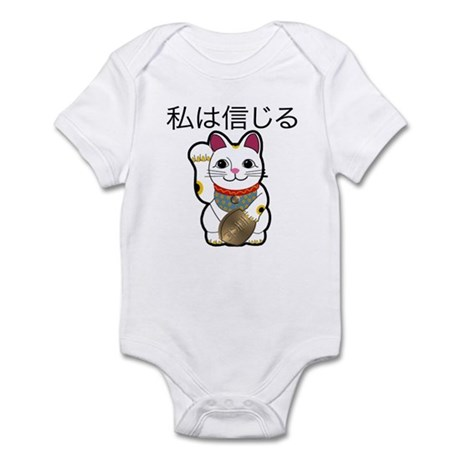 Lucky Cat Infant Bodysuit