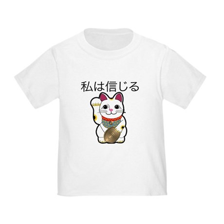 Lucky Cat Toddler T-Shirt