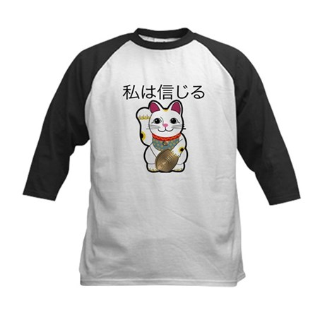 Lucky Cat Kids Baseball Jersey