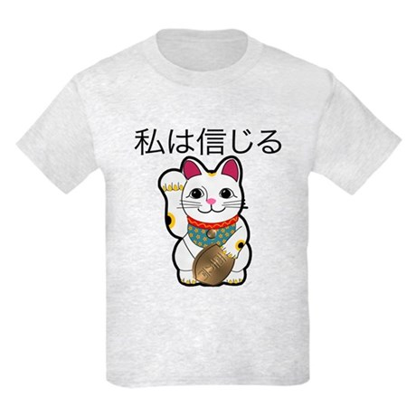 Lucky Cat Kids Light T-Shirt