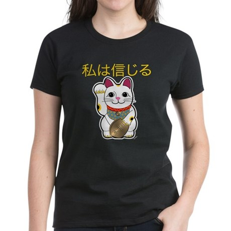 Lucky Cat Women's Dark T-Shirt