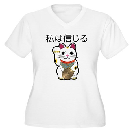 Lucky Cat Women's Plus Size V-Neck T-Shirt