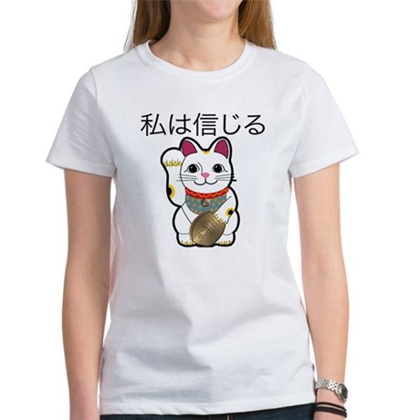 Lucky Cat Women's T-Shirt