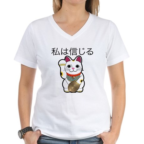 Lucky Cat Women's V-Neck T-Shirt