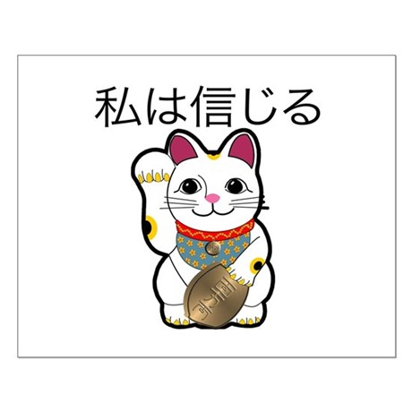 Lucky Cat Small Poster