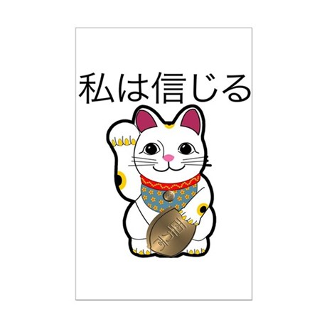 Lucky Cat Mini Poster Print