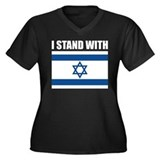 I Stand With Israel Women's Plus Size V-Neck Dark