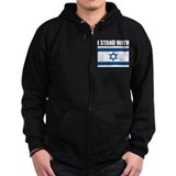 I Stand With Israel Zipped Hoodie
