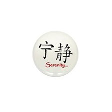 Serenity Mini Button (100 pack)