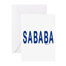 SABABA AWESOME Greeting Cards (Pk of 10)