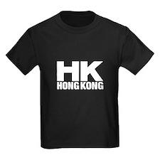 Hong Kong T