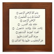 Al-Fateha (Clear) Framed Tile
