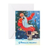 Happy New Year Russian Card