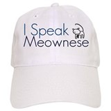 I speak Meownese Cap